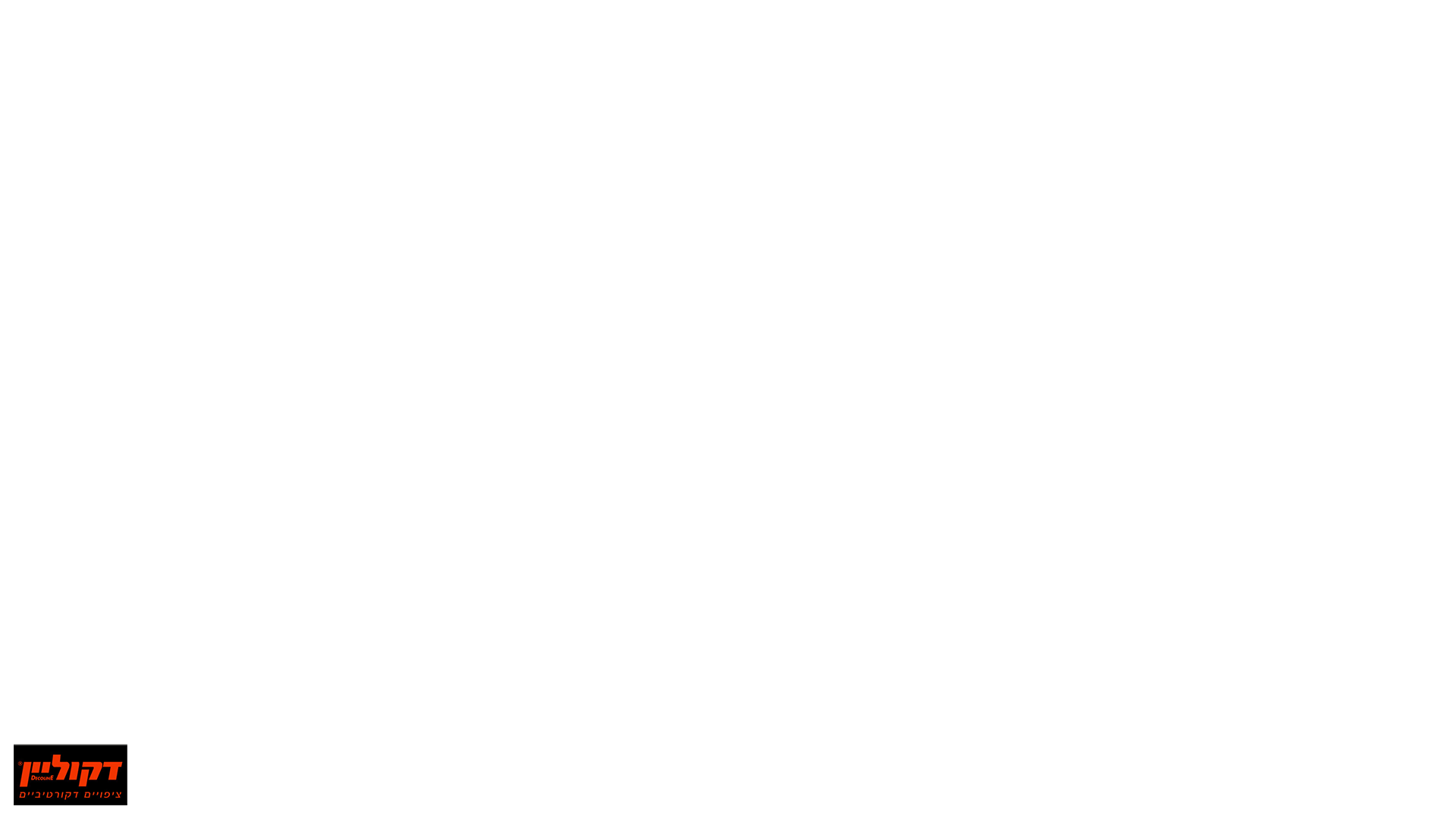 decoline-logo